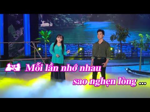Hương Tóc Mạ Non ❣️ Hoàng Dung ft Phương Huynh