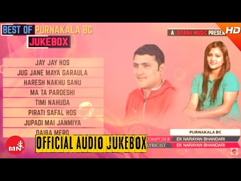 Best Of Purnakala BC | Jukebox