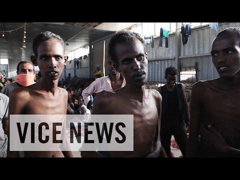Libya's Migrant Trade: Europe or Die (Trailer)