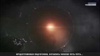 Прем'єра відео про Капітальний ПвП в ВХ проти 100 осіб