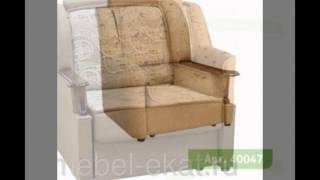 Кресло кровать уют(Кресло кровать уют http://kresla.vilingstore.net/kreslo-krovat-uyut-c010520 Качественные кресла-кровати. Бесплатная доставка по..., 2016-07-13T19:29:43.000Z)