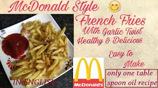 Less oil Mcdonalds style french fries at home.(IN ENGLISH)