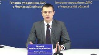 видео Особливості заповнення нової декларації про майновий стан та доходи