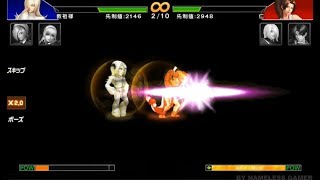KOF98 UM OL Japan Version SMax Mai Remake Ver   Nemuless❀