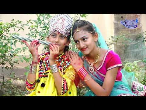 Murlidhar Yuva Sangthan Dhokadva Ahir Samaj KRISHNA Video Mix Sanjay Ahir
