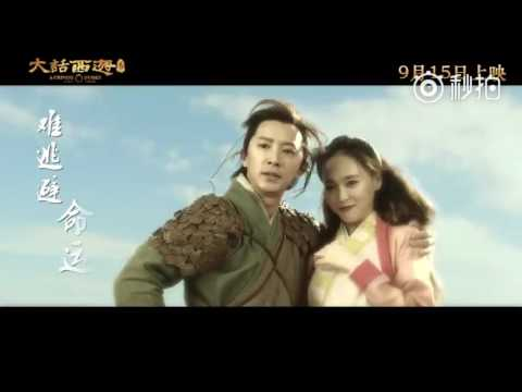 Download A Chinese Odyssey: Part III - Love of A Lifetime (Re-arranged Ver.)(Cantonese) MV By 韩庚 (Hangeng)
