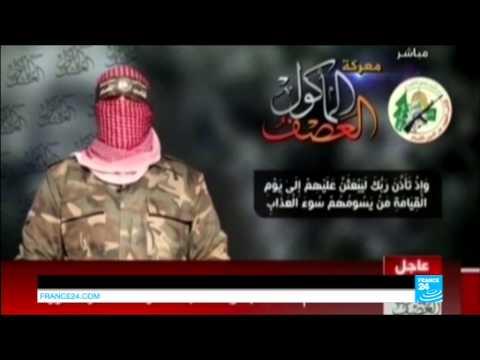 Gaza : trois commandants du Hamas tués dans un raid israélien sur Rafah