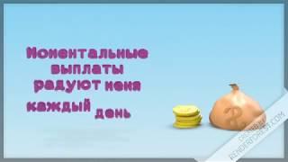 """Экономическая онлайн игра """"Отельный Магнат"""" заработок без вложений"""