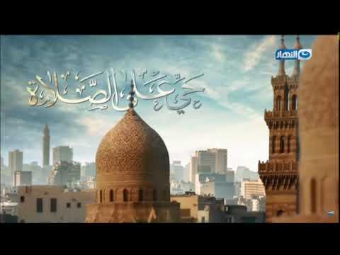 Azan (عصر) From Al Nahar TV, Egypt