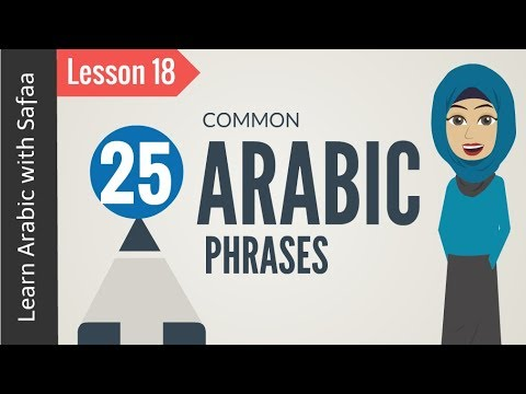 Common Phrases in Arabic - Lesson 18 | Learn Arabic with Safaa