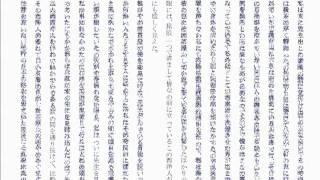 朗読出所:Blog 表現よみ作品集 http://www.voiceblog.jp/kotoba/