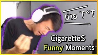 หากว่ารักฉันยังไม่พอ | กล้า CigaretteS Funny Moments #3