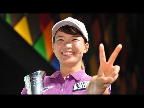 【ノーカット】ゴルフ全英女子優勝の渋野日向子選手が記者会見