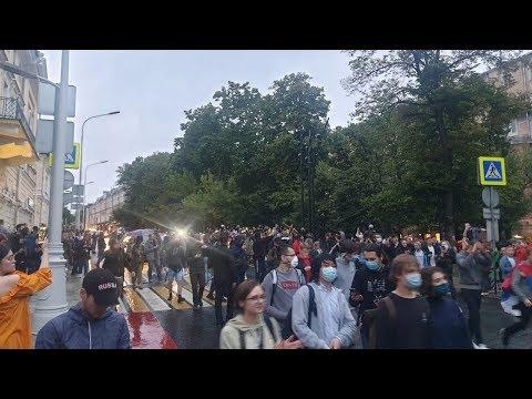 СРОЧНО⚡️Несанкционированное шествие по центру Москвы / LIVE 15.07.20