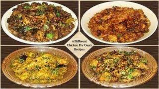 Chicken Recipes   Chicken Fry Curry Recipes   Special Desi Recipes