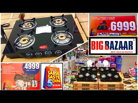 big-bazaar-latest-offers-today-|-sabse-saste-5-din-best-offers-2020-|-jan-26-republic-day-offer-2020
