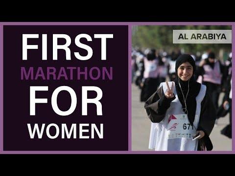 First marathon for women in Saudi Arabia