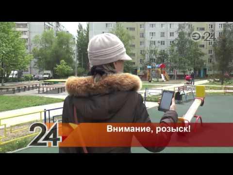 Соцсети взорвала информация о том, что в Казани мужчина нападает на мальчиков