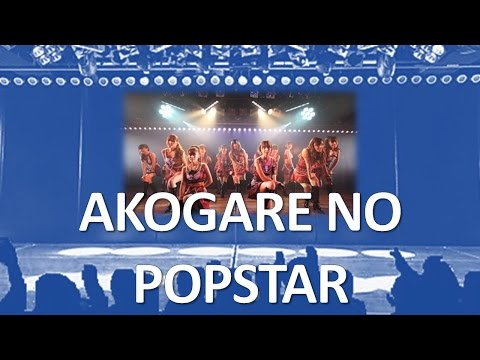 02.  Akogare no Popstar [Team B 1st Stage The Party Begins]