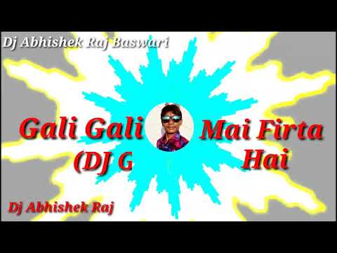 Repeat Nashiba Tera Jag Jayega || DJ SAGAR RATH by DJ ABHISHEK RAJ