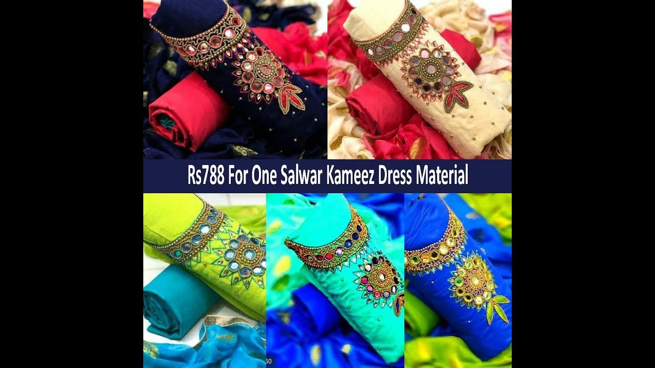 91c05664fa Suhana Hand Work Chanderi Cotton Suits Vol 1   Designer Chanderi Cotton  Salwar Kameez Dress Material. shrayathi