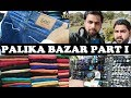 Palika Bazar Full Exploring Part 1 -Buy Cheap Clothes,T-shirts, Shirts, Jeans,Shoes