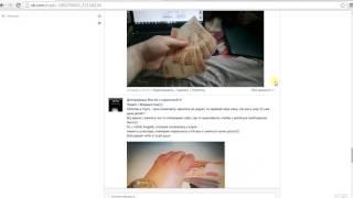 2 - Реально ли зарабатывать полмиллиона рублей на продаже DVD-курсов в месяц