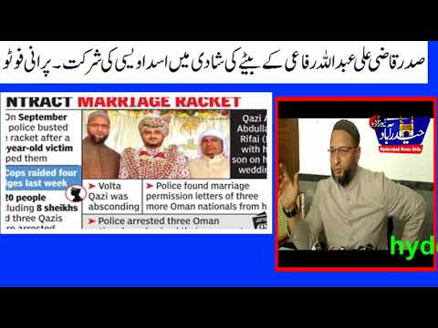 Asad owaisi Funny  Remark on Times Of India for publishing Photo