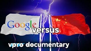 Google versus China  - (VPRO documentary - 2011 )
