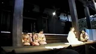 遊行寺野外劇 小栗判官と照手姫 愛の奇蹟 作・演出 白石 征 音楽 J.A...