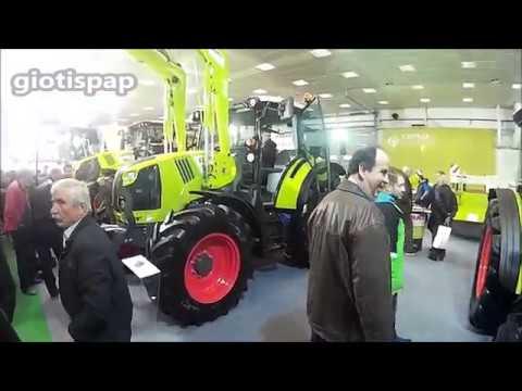 Agrotica 2018 27η Διεθνής Έκθεση Γεωργικών Μηχανημάτων