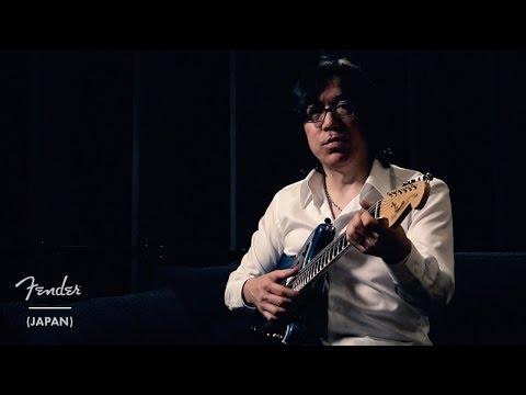 Tomo FujitaWhy We Play
