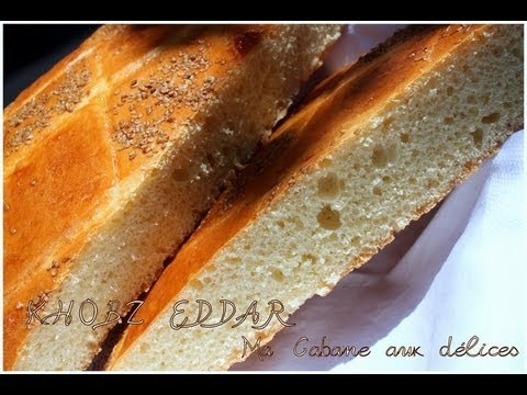 Recette de khobz eddar pain maison / homemade algerian bread