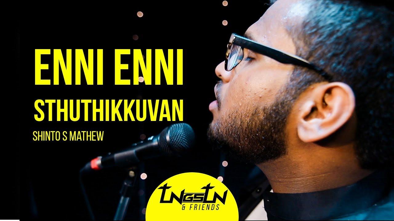 Tungstun recreates the famous Malayalam Gospel Hymn