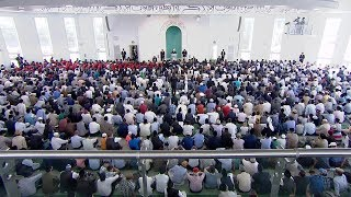 Friday Sermon 9th August 2019 (English): Review Jalsa Salana UK 2019