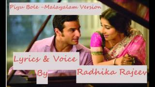 Piyu Bole- Malayalam Version-Parineetha- Lyrics by Radhika Rajeev
