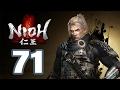 인왕 (NIOH) - 71화