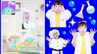 ★科学実験~!トッカ・ラボ★Toca Lab★