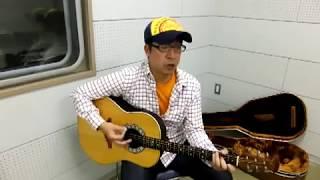 桑田さんの名曲: スキップ・ビートのカバーです。 superflyもカバーし...