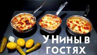 Жульен с грибами и сыром Как приготовить жульен с грибами Жульен рецепт Жульен классический