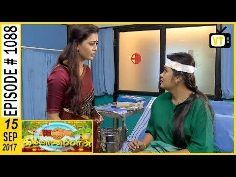 Kalyanaparisu - கல்யாணபரிசு - Tamil Serial | Sun TV | Episode 1088 | 15/09/2017
