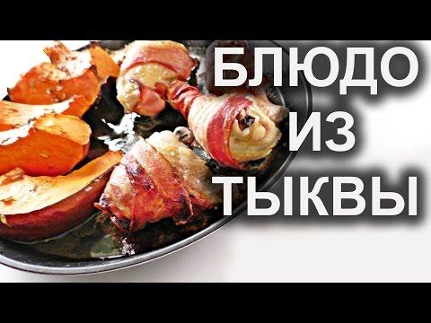 Как запечь картошку с мясом. Мясо, запечённое с картошкой