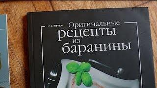 КСЮ ПУТАН