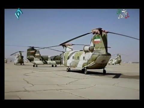 Iran Army Ya Ali Helicopter maintenance & spareparts center, Isfahan قطعات بالگرد ياعلي هوانيروز