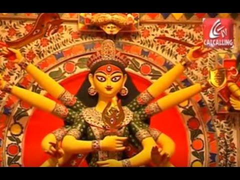 Mitali kankurgachi youtube mitali kankurgachi altavistaventures Image collections