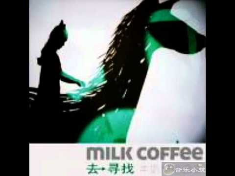[new song] milk@coffee 牛奶@咖啡 - 去寻找  go search