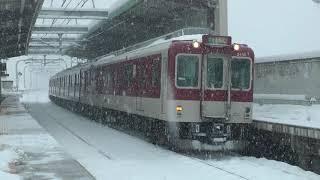 近鉄2000系 名古屋線での動画集