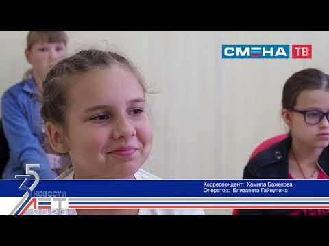 Онлайн-встреча участников  «Я — гражданин России!» с историкой Мариной Балашкиной в ВДЦ