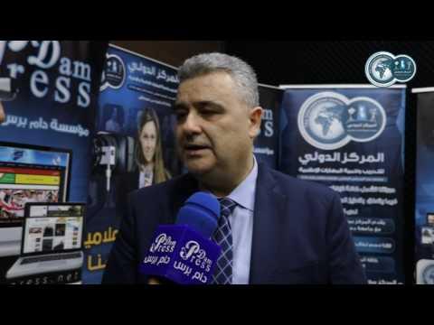 دام برس : رأي السيد وزير الاعلام في ما شاهده في المركز الدولي للتدريب