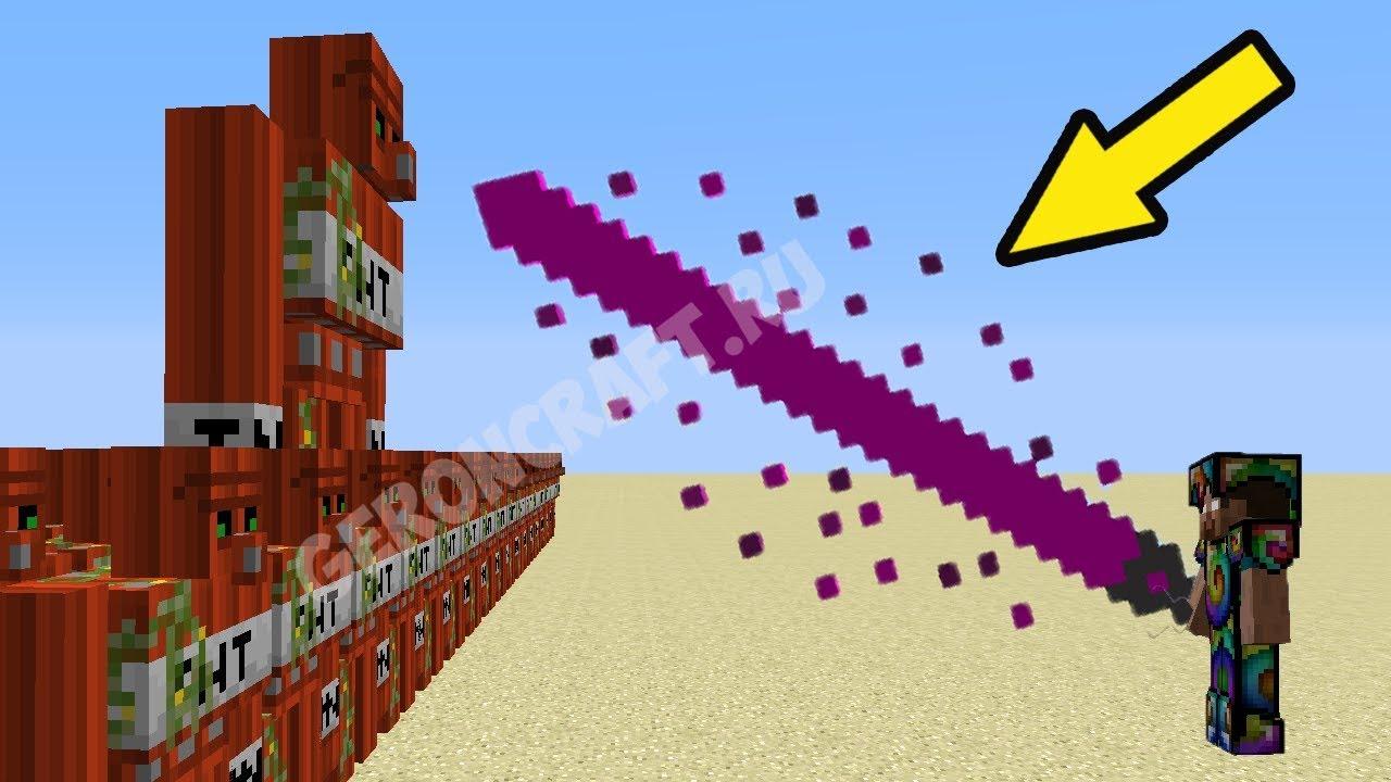 МОД НА НУБ против 1000 КЛОНОВ МАРСИАНСКИХ ГОЛЕМОВ  - Троллинг НУБА в Minecraft Серия 06
